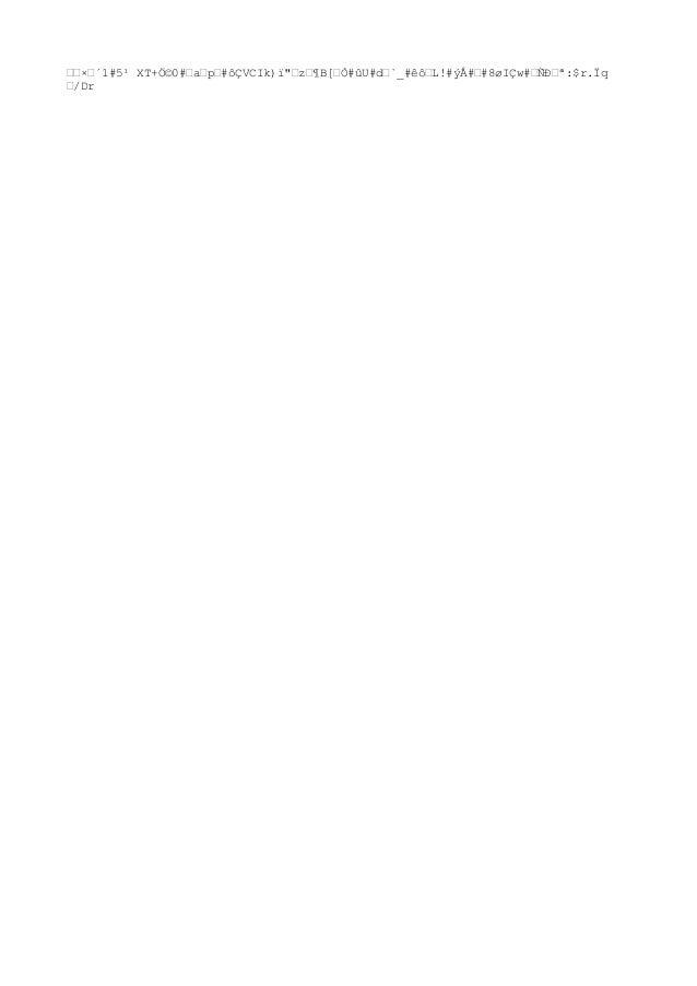 """œœ×œ´1#5¹ XT+Ö©0#œaœpœ#ôÇVCIk)ï""""œzœ¶B[œÒ#ûU#dœ`_#êôœL!#ýÅ#œ#8øIÇw#œÑМª:$r.Ïq œ/Dr"""