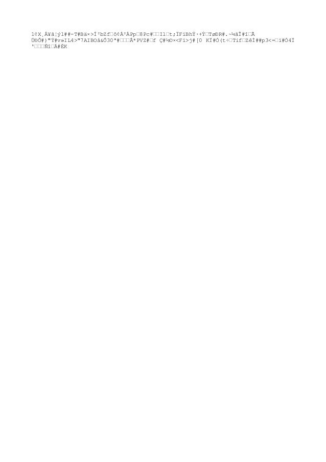 """1¢X¸À¥ã¦ýl##-T#Bä×>ͲbZfœô¢À²ÀPpœ8Pc#œœIlœt;ÏFïBhÝ·+ݜTøÐR#.~¼ãÎ#îœÃ Ú®Ô#)""""Ý#v»IL4>""""7AIBOå&Ô30ª#œœœÂ*PVZ#œf Ç#½©×<Fì>j#[0 ..."""