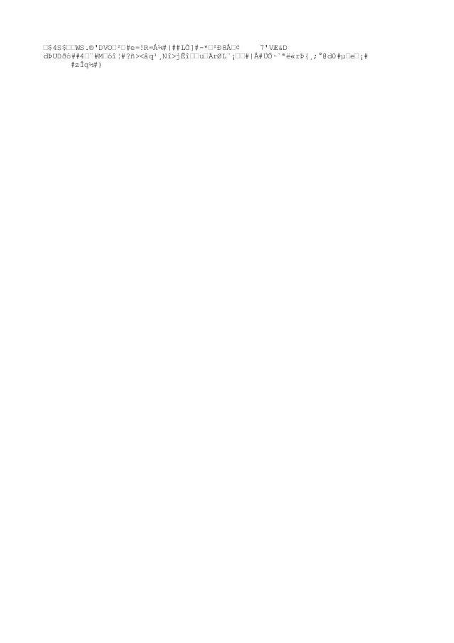 œ$4S$œœWS.®'DVOœ²œ#e=!R=Á¼# ##LÕ]#-*œ²Ð8Ŝ¢ 7'VÆ&D dÞUDðó##4œ¨#Mœóî¦#?ñ><âq¹¸Nî>jÊuœÁrØL¨¡œœ# Å#ÜÔ·`ªë«rÞ{¸;°@d0#µœeœ¡#...