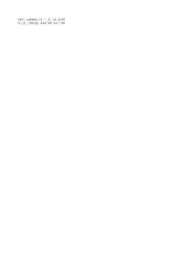 U#¢œ¡q#ðÆåœ+P œ @¸œdœ(ÐÜ# 4œ¡@¸œ##úHQ À#x³##œ«£œ·##