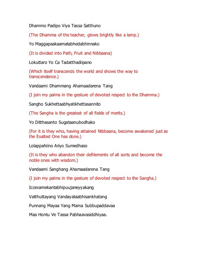 Dhammo Padipo Viya Tassa Satthuno (The Dhamma of the teacher, glows brightly like a lamp.) Yo Maggapaakaamatabhedabhinnako...
