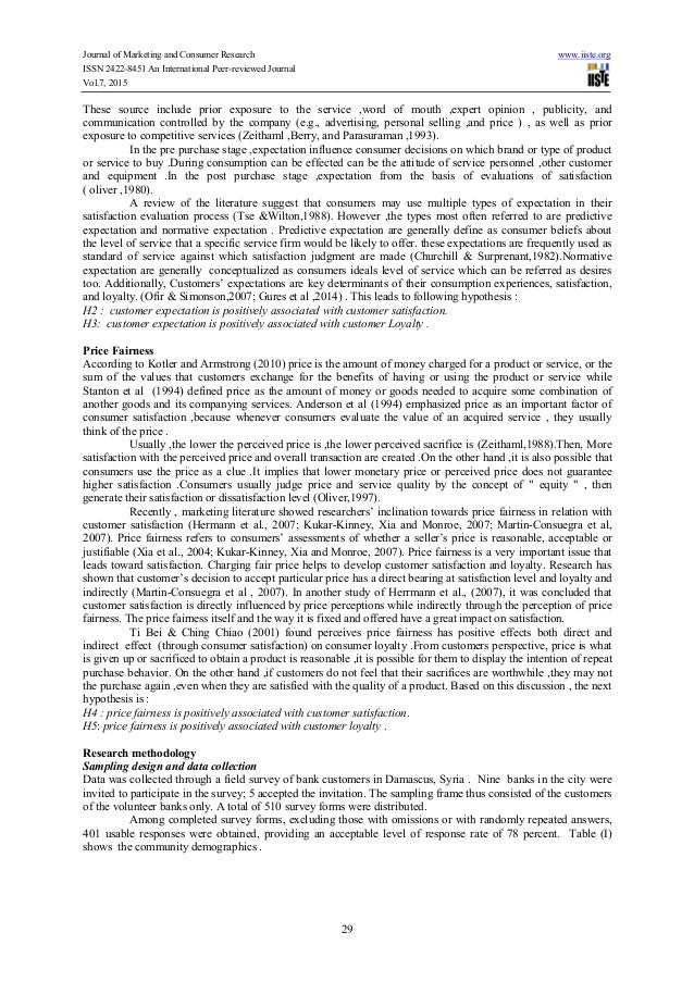 literature review of research done on indian banking industry This paper describes the empirical universe of financial fraud as it has been   gitimacy of the contemporary financial industry and the specific form of  markets,  research on financial markets in the fields of economic sociology and  before i  present the results of the literature review, a few notes on the scope of the proj.