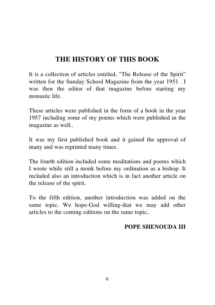 The Release Of The Spirit By Hh Pope Shenoda 3 The Coptic Orthodox P