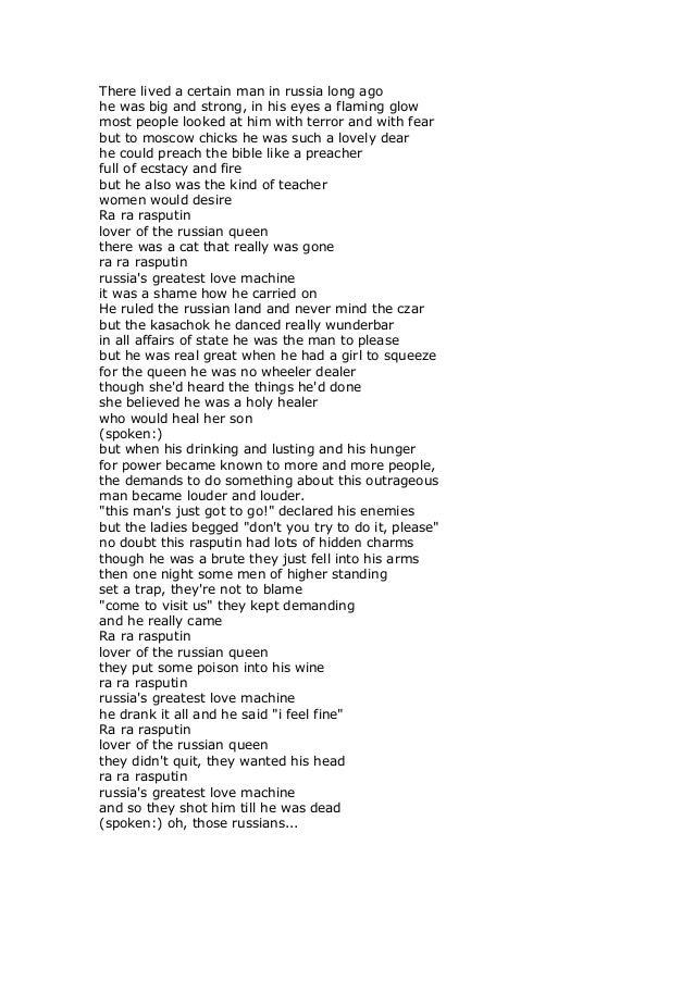 Letra De La Cancion Rasputin