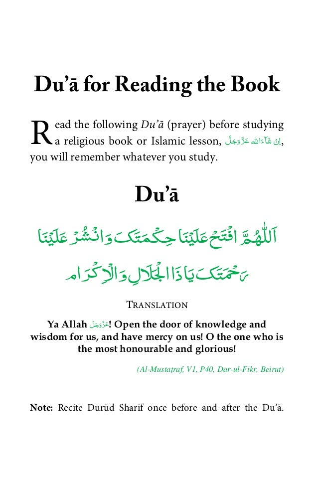 The respect of a muslim – Ratifying the Constitution Worksheet