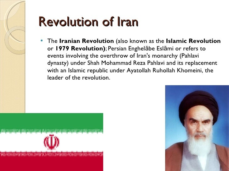 causes of iranian revolution
