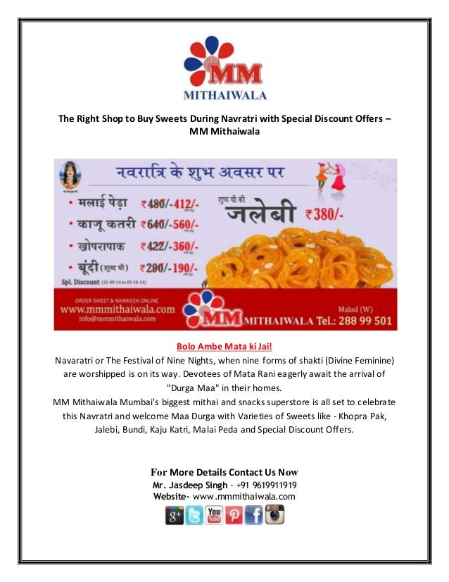 The Right Shop to Buy Sweets During Navratri with Special Discount Offers –  MM Mithaiwala  Bolo Ambe Mata ki Jai!  Navara...