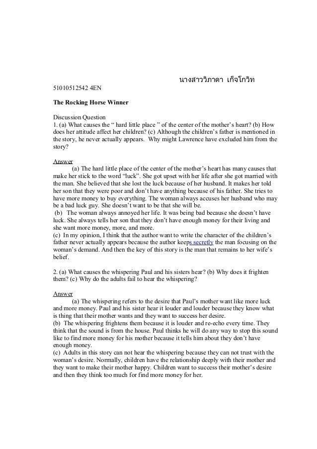 Help with my custom school essay on trump