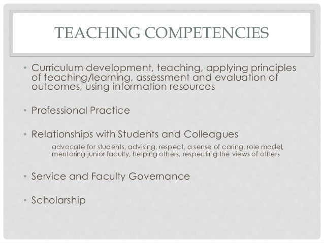 teaching compentencies Nm teacher competencies new mexico is one of the most diverse states in the nation, and this diversity is reflected in the strengths and needs of new mexico's students.