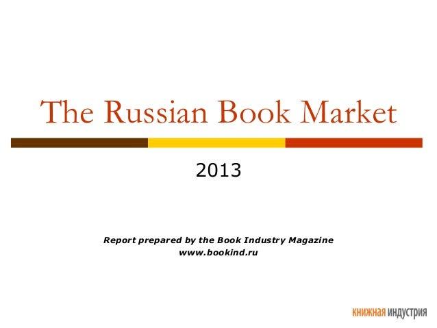 Sergei Skripal initially did not believe Russia tried to kill him – book