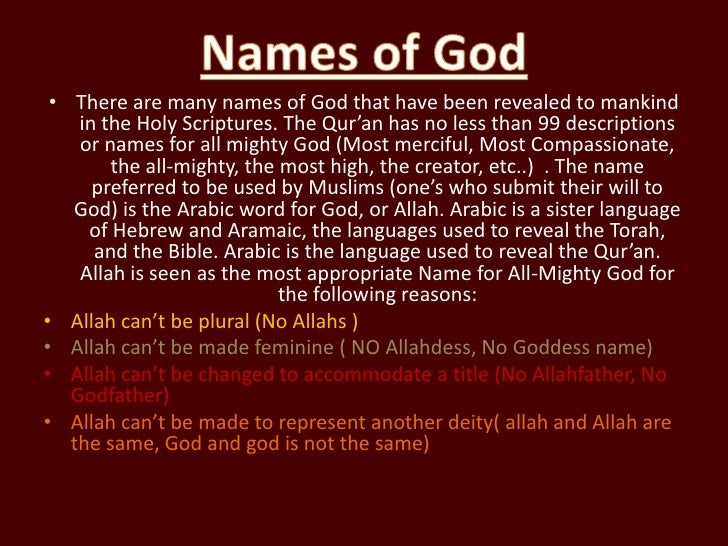 holy names of god pdf