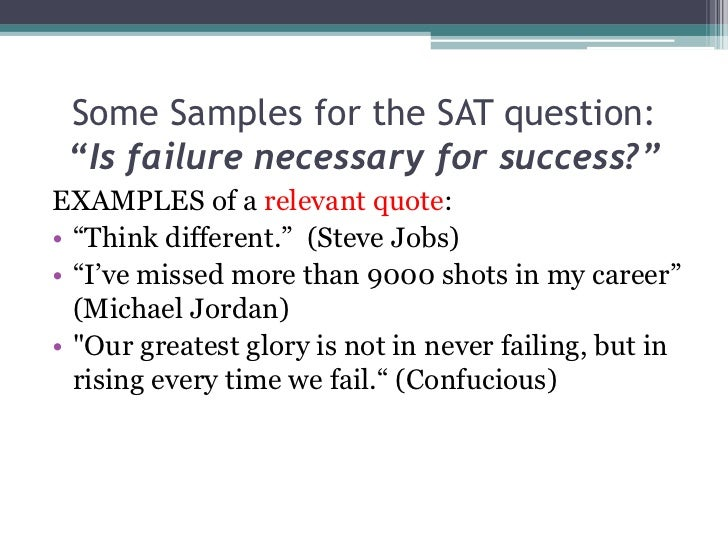 the sat essay first impression