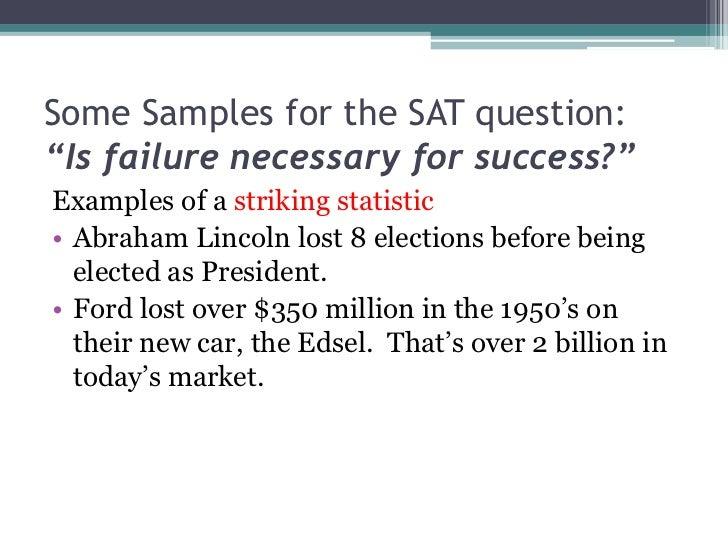 sat essay prompts