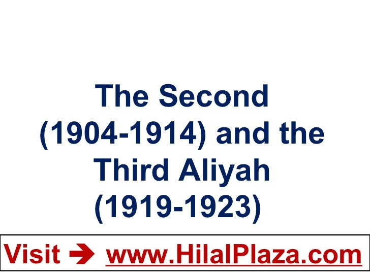 The Second (1904-1914) and the Third Aliyah (1919-1923)