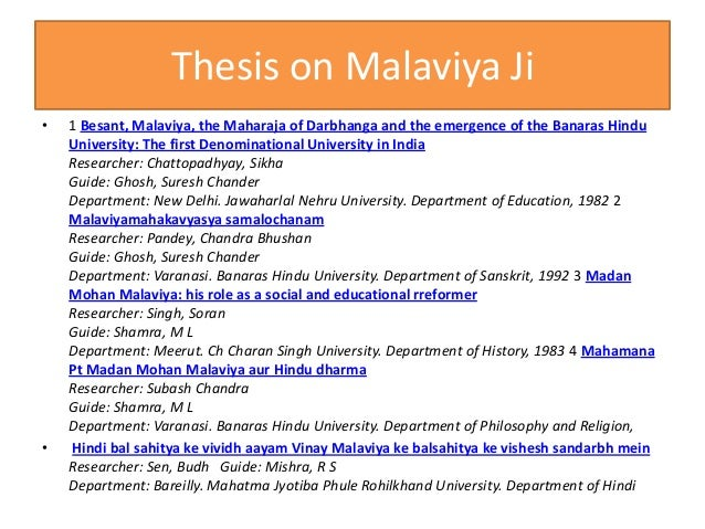 online thesis indian universities One of the common eligibility criterions include submission of a thesis and defending it before a team well recognised indian university offering.