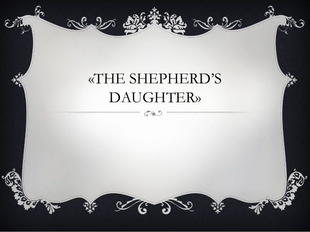 «THE SHEPHERD'S  DAUGHTER»