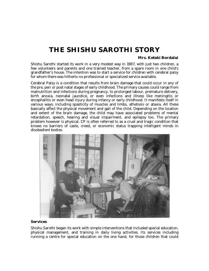 THE SHISHU SAROTHI STORY                                                                  Mrs. Ketaki Bordalai Shishu Saro...