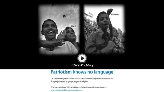 The Silent Anthem campaign by BIG Cinemas India