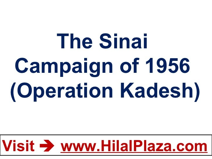 The Sinai  Campaign of 1956  (Operation Kadesh)