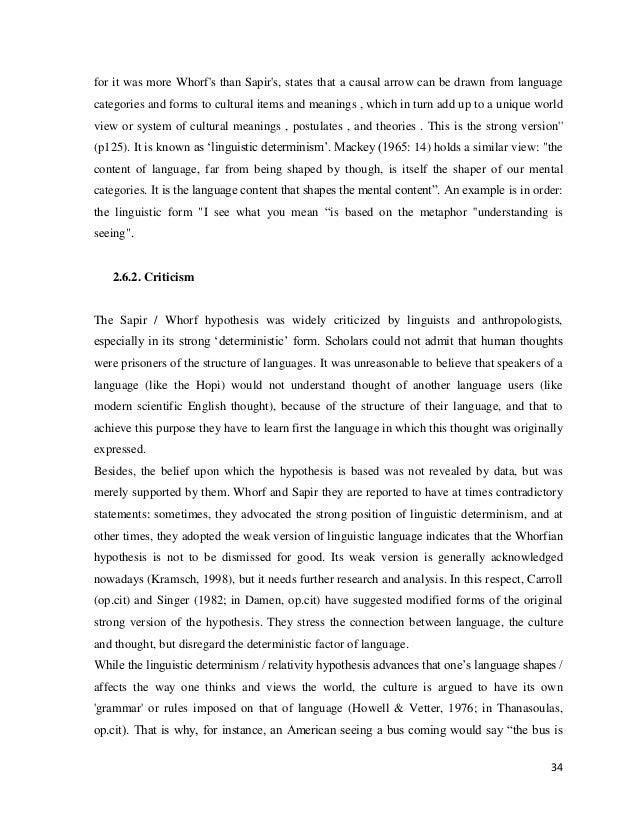 Teacher's role in society essay in telugu