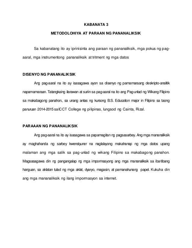 halimbawa ng panimula sa thesis sa filipino