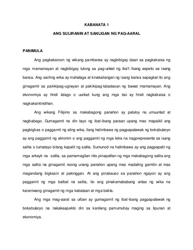 halimbawa ng baby thesis sa filipino tungkol sa wika