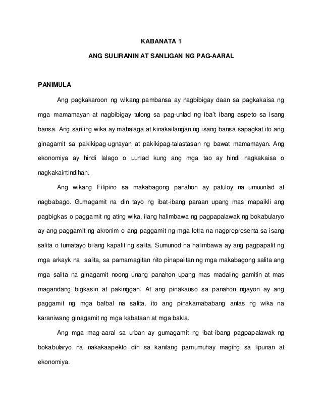 halimbawa ng thesis sa filipino panimula