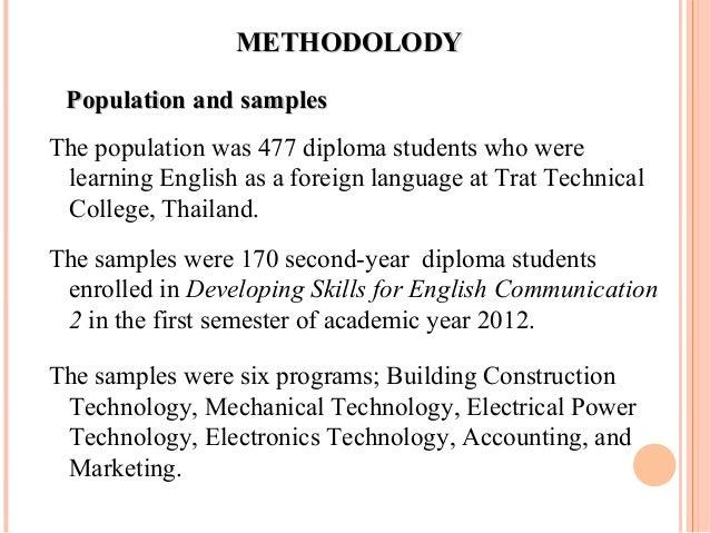 thesis online kmitl