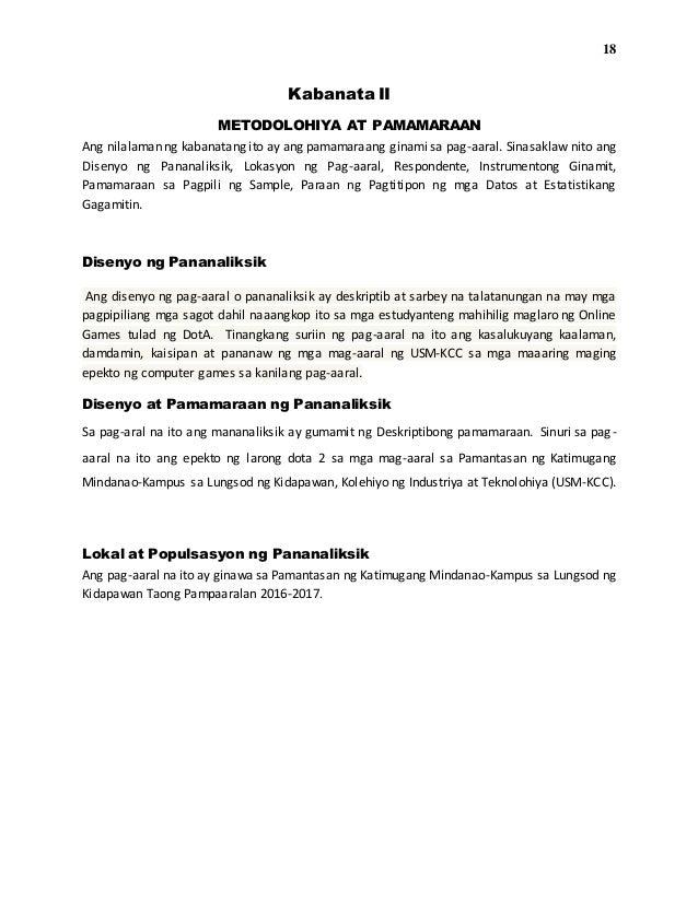 thesis sa teknolohiya
