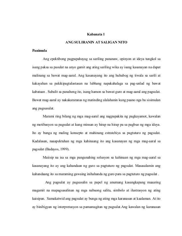 halimbawa ng pamagat ng thesis tungkol sa edukasyon