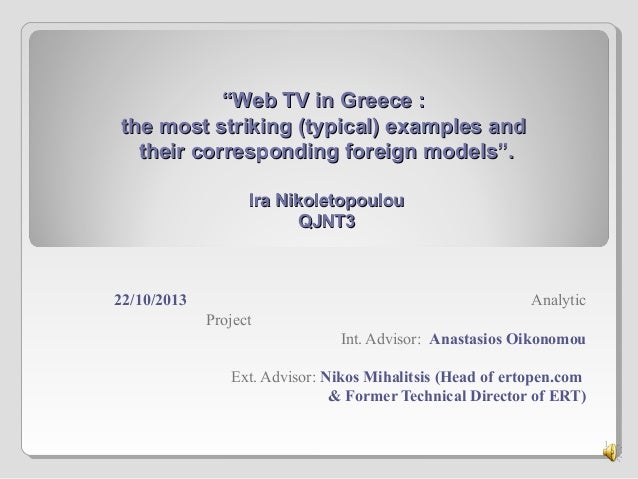 """Web TV in Greece : the most striking (typical) examples and their corresponding foreign models"". Ira Nikoletopoulou QJNT3..."