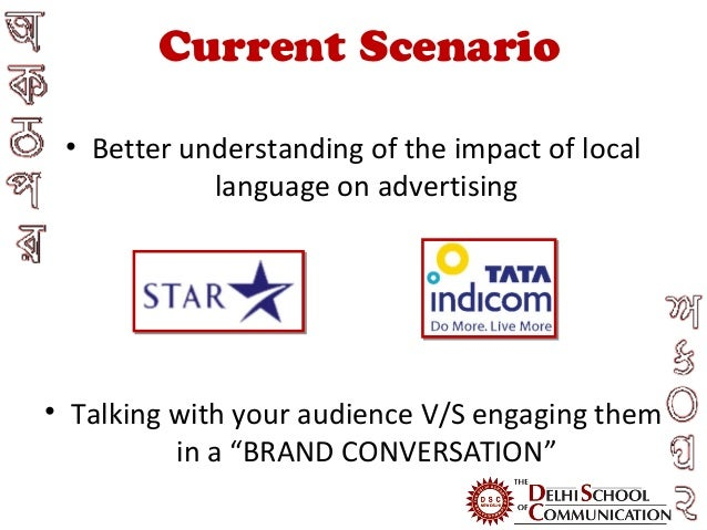 Thesis on advertising in india