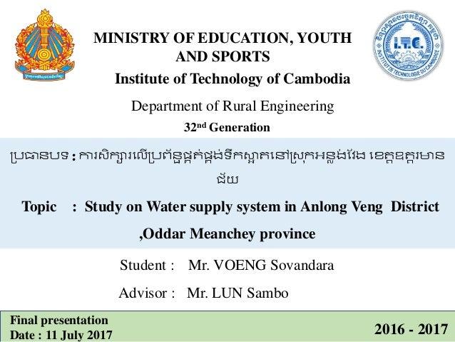 sambo thesis