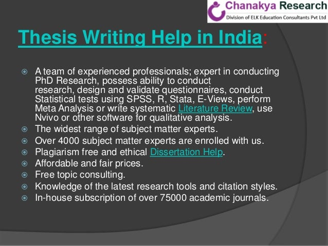 online phd thesis in india Phd coursework at tutors india partdissertation writing services and thesis writing services at tutors india are today more and more companies are going online.