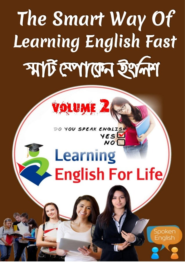 📚  www.facebook.com/ tanbir.ebooks 👦 www.facebook.com/tanbir.cox 👆 🎯 www.tanbircox.blogspot.com