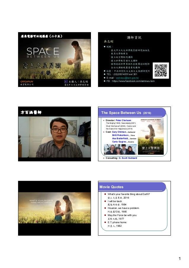 The Space Between Us Tai Selina