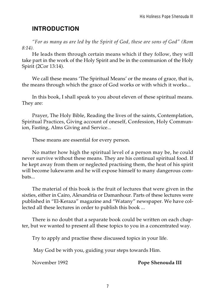 The Spiritual Means By Hh Pope Shenoda 3 The Coptic Orthodox Pope