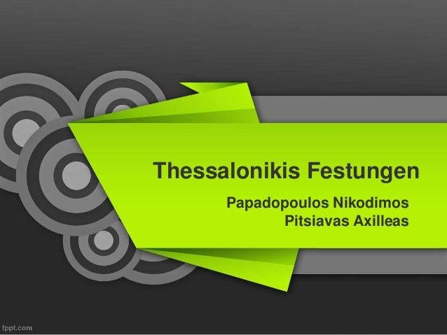 Thessalonikis Festungen Papadopoulos Nikodimos Pitsiavas Axilleas