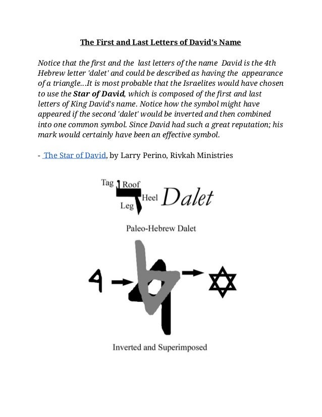 last hebrew letter the of david as the and last letter of king 110