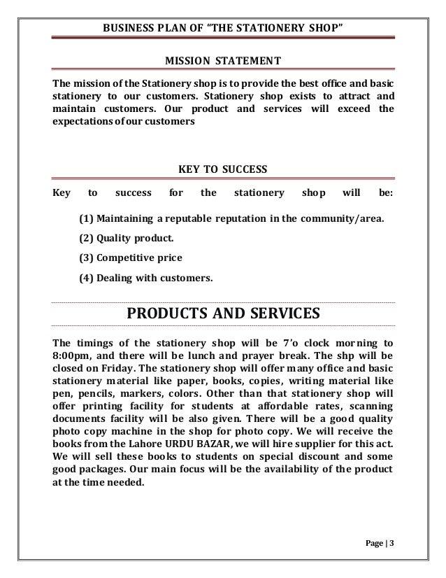 simple sample business plan