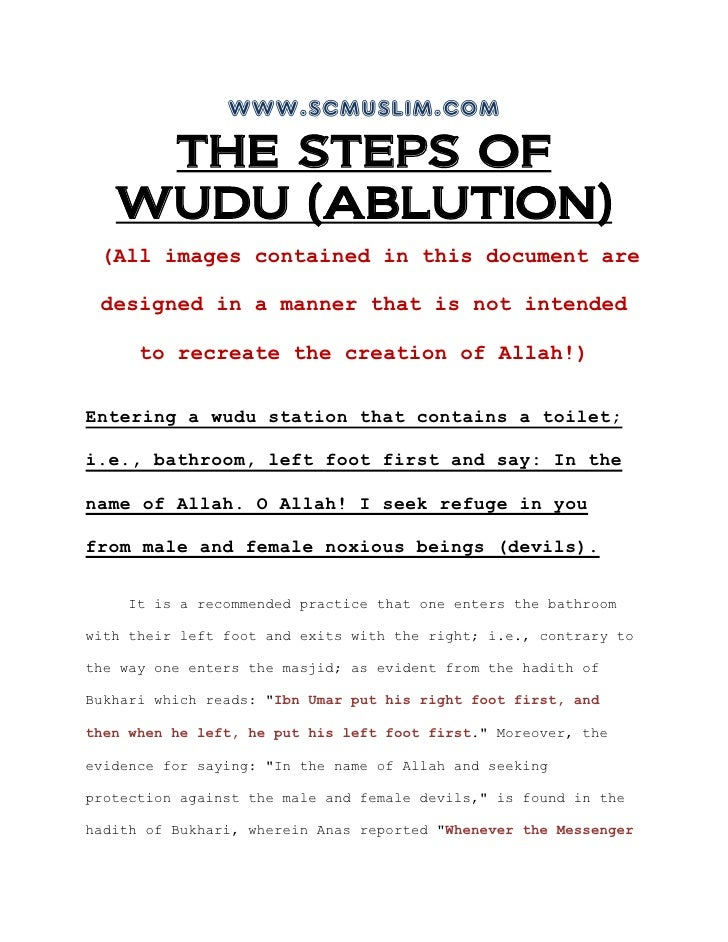 www.scmuslim.com    THE STEPS OF   WUDU (ABLUTION) (All images contained in this document are designed in a manner that is...