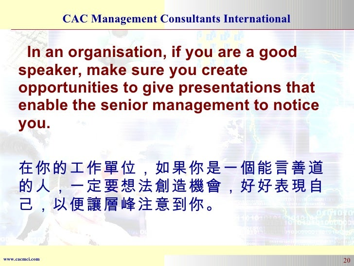 In an organisation, if you are a good speaker, make sure you create opportunities to give presentations that enable the se...