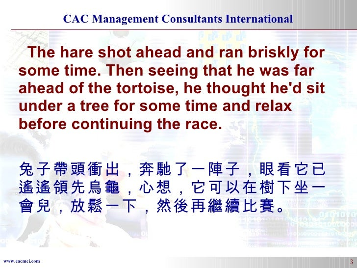 The hare shot ahead and ran briskly for some time. Then seeing that he was far ahead of the tortoise, he thought he'd sit ...