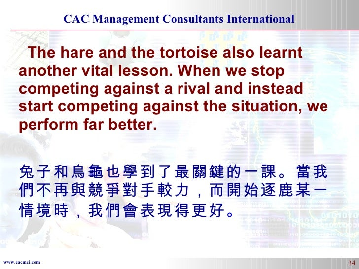 The hare and the tortoise also learnt another vital lesson. When we stop competing against a rival and instead start compe...