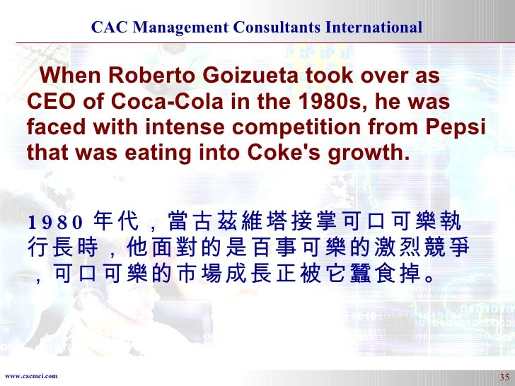 When Roberto Goizueta took over as CEO of Coca-Cola in the 1980s, he was faced with intense competition from Pepsi that wa...