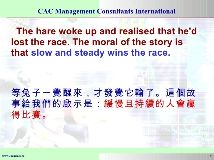 The hare woke up and realised that he'd lost the race. The moral of the story is that  slow and steady wins the race. 等兔子一...