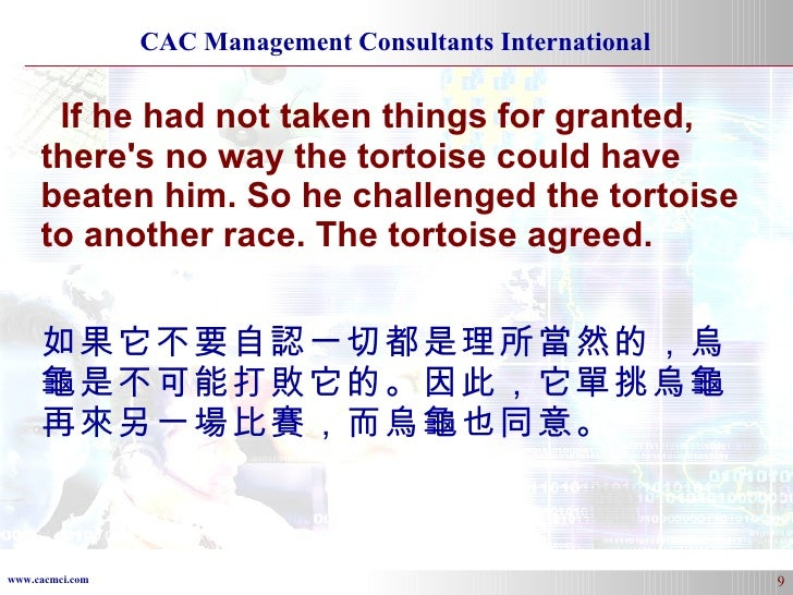 If he had not taken things for granted, there's no way the tortoise could have beaten him. So he challenged the tortoise t...