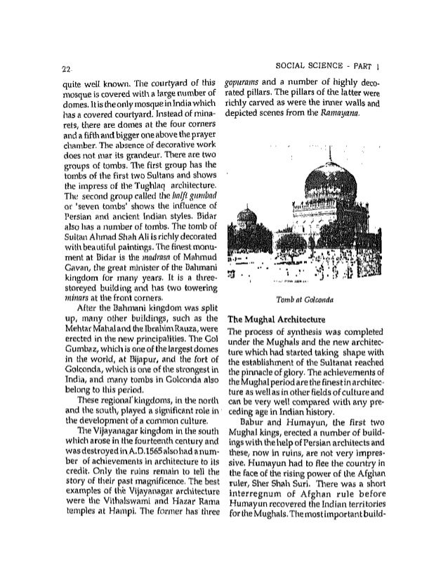 an essay on atal bihari vajpayee