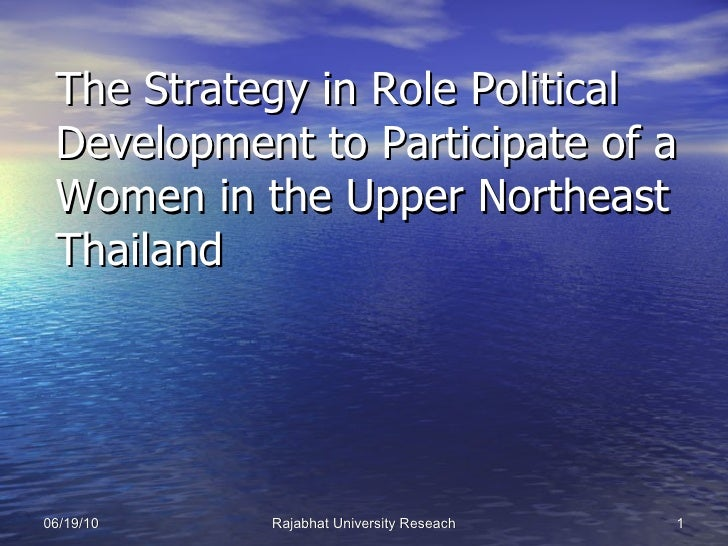 The Strategy in Role Political Development to Participate of a Women in the Upper Northeast Thailand