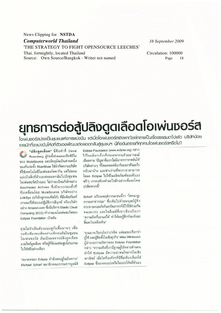 News Clipping for NSTDA Computerworld Thailand                           16 September 2009 'THE STRATEGY TO FIGHT OPENSOUR...
